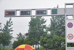 交通灯应用