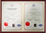 IOS9001:2008认证